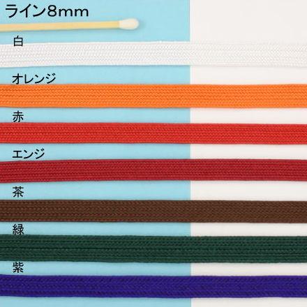 ライン8mm幅 100m巻 ※綾竹組みの平ひもです。